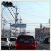 静岡イトーヨーカドー店までの行き方の画像