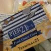 ピア21フード・ターミナルで一人ご飯の画像