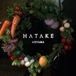 HATAKE 青山