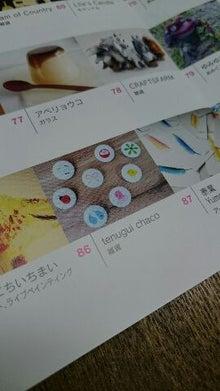 3/19 富山5