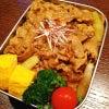 ◆豚丼弁当 3/19の画像