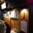 牛苑(神戸市西区)