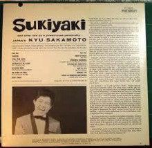 001_sukiyaki