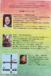 150515恭子オペラフライヤー2