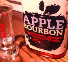バーボン アップル