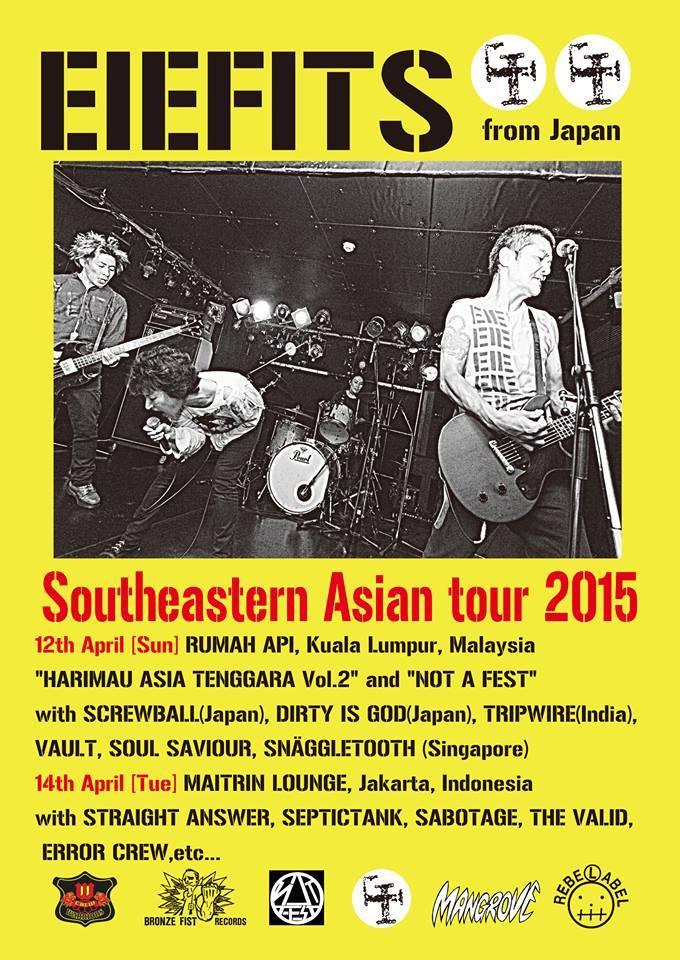 EIEFITS東南アジアツアー