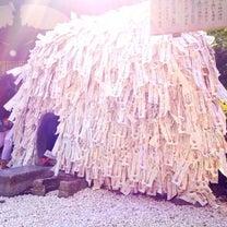 ○神様に直談判@縁切りと縁結びの安井金比羅宮○の記事に添付されている画像