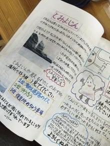 ガイドブックー名所ガイド