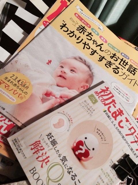 頻 尿 幼児