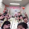 終了!伊都SFLCコンサート@松生園の画像