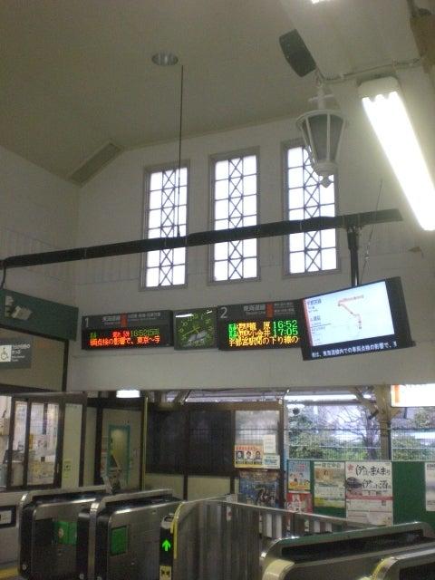 AKI―エーケーアイ―大磯駅―小さな三角屋根の駅