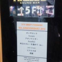 3月16日@新松戸F…