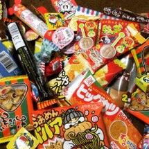 お菓子食べ放題( *…