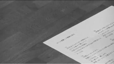 ボクカノ♡メイキング! | Cast a...