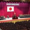 『高等工科学校と防衛大学校の卒業式に出席』の画像