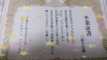 2015-03-23_01.16.07.jpg