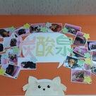 4月☆トリミング室からのイベント情報!!の記事より