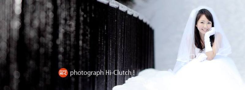 photograph Hi-Clutch!