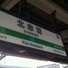 エアサロマスターへの道〜板橋〜☆ぷしゅ(´・ω・)ノ鹵<<<の画像