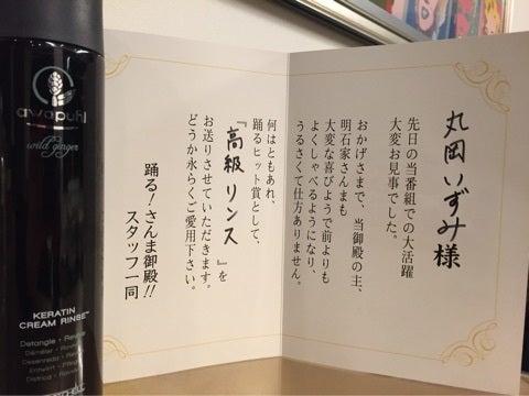 https://stat.ameba.jp/user_images/20150323/22/arimura-kon/a9/a4/j/o0480036013253839620.jpg