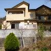 280万円値下げして500万円で販売開始 セカンドハウスとして利用されていた家・・・の画像