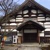 高台寺と祇園フレンチバルの画像