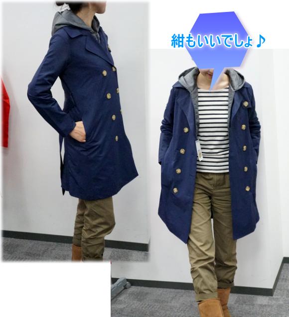 紺色コート