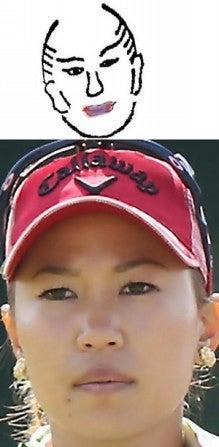 桃子 不倫 上田