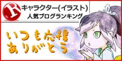 妖怪ウォッチ3 Usaピョンのイラストの描き方 お絵描きしようよ