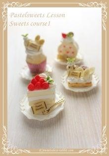 sweetsdeco-rabbit-カリキュラムA ミニ