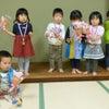 幼稚園入園間近のプレキンダー親子クラス修了式の画像