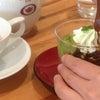 茶の愉にての画像