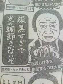 サンデー青春学園17号&3学期成...