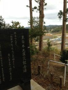 Tohoku9