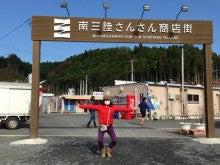 Tohoku3