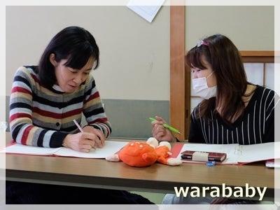 2015.03.24ベビーサインアドバイザー育成講座レポ