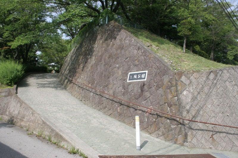 大井城/②王城公園の入口