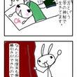 うさフェスタ桜Spr…
