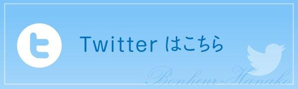 松本由紀子Twitter