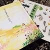 3月絵本とパステルアートの様子「はな・花・ハナ」の画像