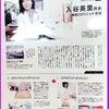 SMAS-UPの他施設記事☆の画像