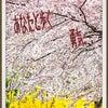 軽井沢に着きました(#^.^#)の画像