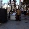 ぶらり東京への画像