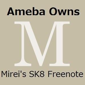 Ameba Owns
