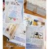 ◆プレスインフォメーション atelieryouyou 25ansヴァンサンカン5月号に掲載の画像