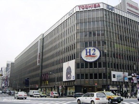 H2数寄屋橋阪急 2001.02.16