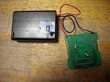 単三電池3本接続