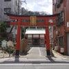 恵比寿神社には蛭子様がいらっしゃる洞窟が?!淡路島の画像
