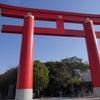 巨大な鳥居!ここは日本発祥の地?!おのころ島神社 天の浮橋 葦原国 淡路島の画像