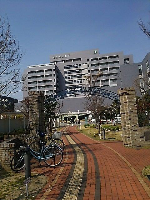 労災 病院 関西 関西労災病院(尼崎市)の口コミ・評判19件【MEDIRE】